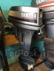 Yamaha. 9,90л.с., 2-тактный, бензиновый, нога L (508 мм)