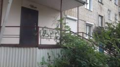 Сдаются помещения в аренду. 62 кв.м., улица Карла Маркса 5а, р-н Шкотовский