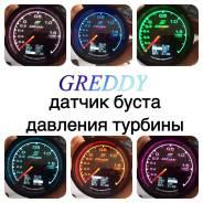 Датчик давления турбины. Toyota Altezza Toyota Chaser Toyota Mark II Nissan Skyline Двигатели: 1JZGTE, 1GGTE, RB20DET, L20ET, RB20ET, RB25DET, RB26DET...