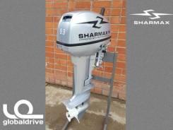 Sharmax. 9,90л.с., 2-тактный, бензиновый, нога S (381 мм), Год: 2018 год. Под заказ