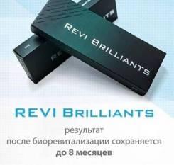 Биоревитализация . Revi -вечная молодость . Без аналогов .
