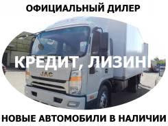 JAC N120. Новый 3 года гарантии JAC N-120 / Официальный дилер в Новосибирске, 3 760 куб. см., 8 000 кг.