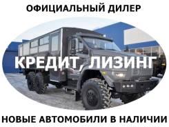 Урал. Новый автобус вахтовый 28+1 /официальный дилер, 14 000 куб. см., 29 мест
