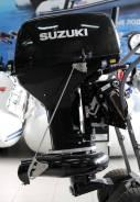 Suzuki. 2-тактный, нога L (508 мм)