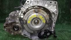 АКПП. Nissan: Wingroad, Micra C+C, Grand Livina, Bluebird Sylphy, Tiida Latio, NV200, Latio, AD, Tiida, Note, Livina Двигатели: HR15DE, CR14DE, HR16DE...