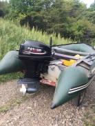 Golfstream. бензин