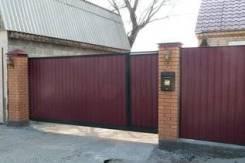 Заборы, калитки, ворота, любые металлоконструкции, ворота гаражные.