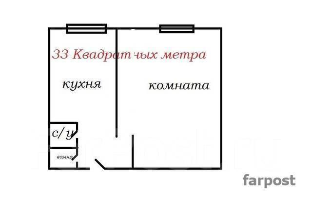 1-комнатная, улица Толстого 30. Толстого (Буссе), агентство, 36 кв.м. План квартиры