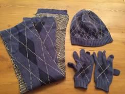 Шапка, шарф и перчатки.