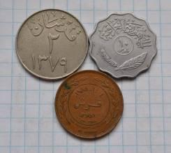 10 филсов 2 гирш Ирак Иордания Саудовская Аравия В лоте 3 монеты