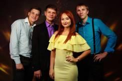 Кавер группа Juzzz band на корпоратив, свадьбу, деловой вечер!