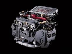 Двигатель EJ20 на Subaru