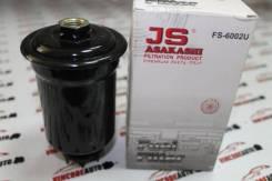Топливный фильтр JS Asakashi FS-6002U / FC-155 ( Япония ) JS Asakashi