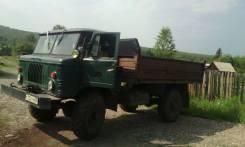 ГАЗ 66. Продаётся Грузовик Самосвал, 4 200куб. см., 5 000кг., 4x4