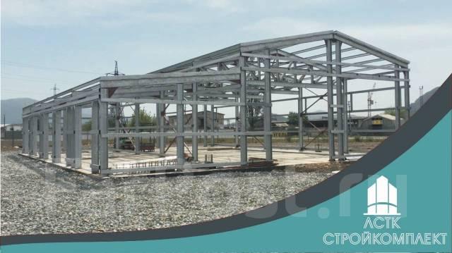 Строительство склада, ангары, мойки, СТО, цеха - 1кв. м от 2500 рублей!