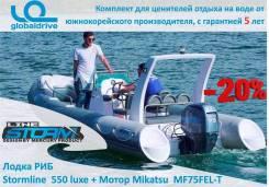 Mercury. Год: 2017 год, длина 5,50м., двигатель подвесной, 75,00л.с., бензин