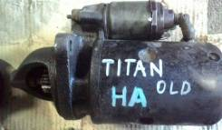 Стартер. Mazda Titan. Под заказ
