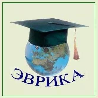 От задачи до диплома мы помочь всегда готовы Помощь в обучении  От задачи до диплома мы помочь всегда готовы