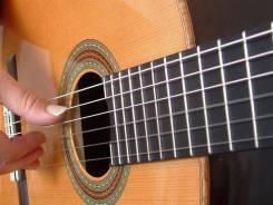 Обучение игре на гитаре у вас дома или в офисе