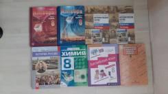 Продам учебники 8 класс