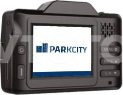 ParkCity CMB 850