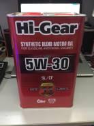 Масло по акции Hi-Gear 5W-30 полусинтетическое на Космонавтов. Вязкость 5W-30, полусинтетическое