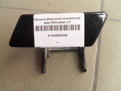 Крышка форсунки омывателя фар Mercedes LH Mercedes Benz A1648600308, левая