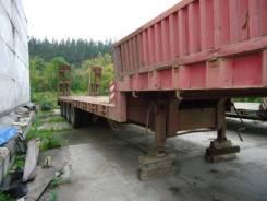 Luyue. Продается полуприцеп LHX9403TDP, 60 000 кг.