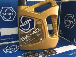 NGN SYNT-S. Вязкость 5W-40, полусинтетическое