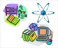 Математика, физика, информатика.