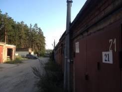 Гаражи капитальные. улица Лесосечная 2, р-н Сочетский, 23 кв.м., электричество, подвал.