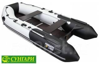 Мастер лодок Ривьера 3200 СК. Год: 2017 год, длина 3,20м., двигатель подвесной, 9,90л.с., бензин