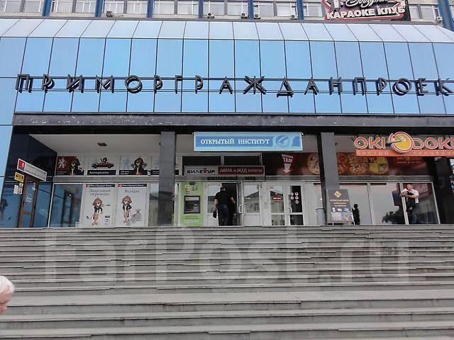 Приморгражданпроект владивосток аренда офисов аренда офиса в бизнес центрах г.москва