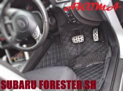 Коврики. Subaru Forester, SH, SH5, SH9, SH9L, SHJ, SHM