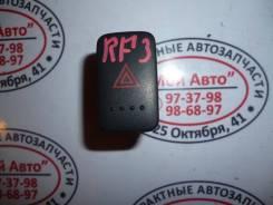 Кнопка аварийной сигнализации Honda Stepwgn