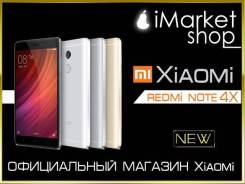 Xiaomi Redmi Note 4X. Новый, 64 Гб, Синий