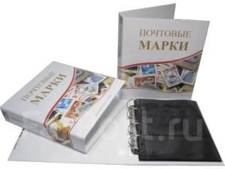 Альбом вертикальный 230х270 мм, Почтовые марки (с комплектом листов)