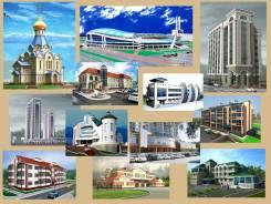 Архитектор. Высшее образование по специальности, опыт работы 13 лет