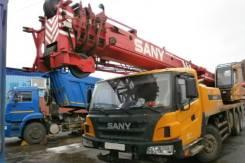 Sany QY25C. Кран колесный , 25 000 кг., 33 м.