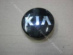 Колпак. Kia: Magentis, Ray, Sportage, Sedona, Carnival, K3, Rio, Cerato, Soul, Morning, Optima, K7, cee'd, Venga, Niro, K5, Pride, Picanto, Shuma...