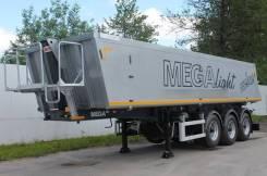 """MEGA. Алюминиевый самосвальный полуприцеп MNW 2 """"Light"""" Объём 28 м3, 34 500 кг."""