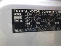 АКПП. Lexus GS350, URS190, GRS190, GRS191, UZS190, GRS196, GRS195 Lexus GS300, GRS191, UZS190, GRS190, GRS196, GRS195, URS190 Lexus GS460, URS190, GRS...