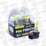 Лампа HB4 12V 55W (85W) 3000K (ярко-желтый свет)