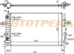 Радиатор OPEL ASTRA H 1.6/1.8 2004-2010 /ZAFIRA B 1.6/1.8 2005- SAT SG-OP0006-04-1