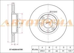 ST-40206-6478R SAT Диск тормозной передний NISSAN ALMERA 12-/LADA VESTA/LARGUS/RENAULT LOGAN 12-