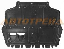 Защита двигателя SKODA OCTAVIA III 04-13/SUPERB 08-15/VW TOURAN 03-15/JETTA 05-10/GOLF 03-