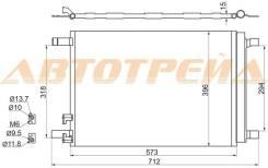 Радиатор кондиционера AUDI A3 12-/SKODA OCTAVIA 13-/VOLKSWAGEN GOLF 12-/PASSAT 14-/TIGUAN 16-
