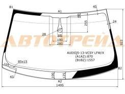 Стекло лобовое в клей AUDI Q5 13-, переднее