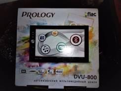 Prology DVU-800
