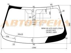 Стекло лобовое+проекция в клей BMW F16 X6 5D 15-, переднее